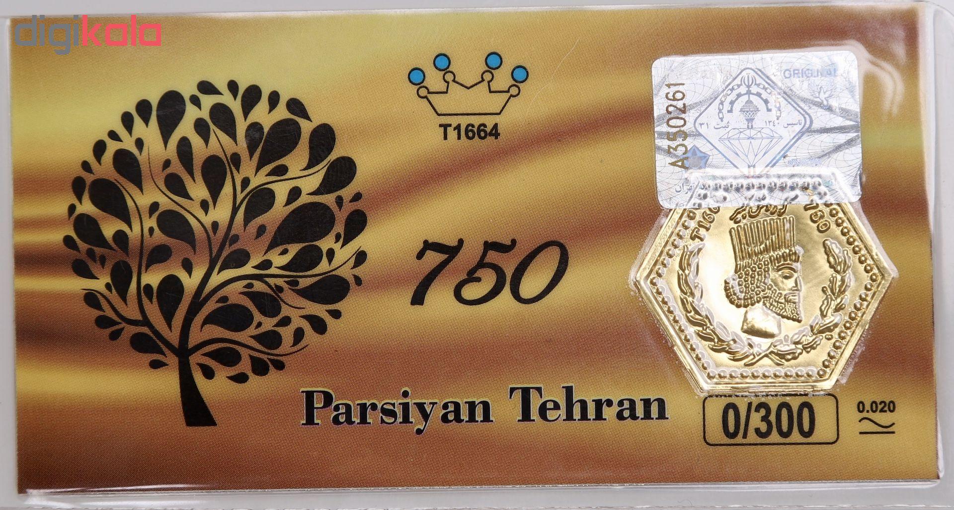 پلاک طلا 18 عیار پارسیان گوی گالری کد P300 main 1 1
