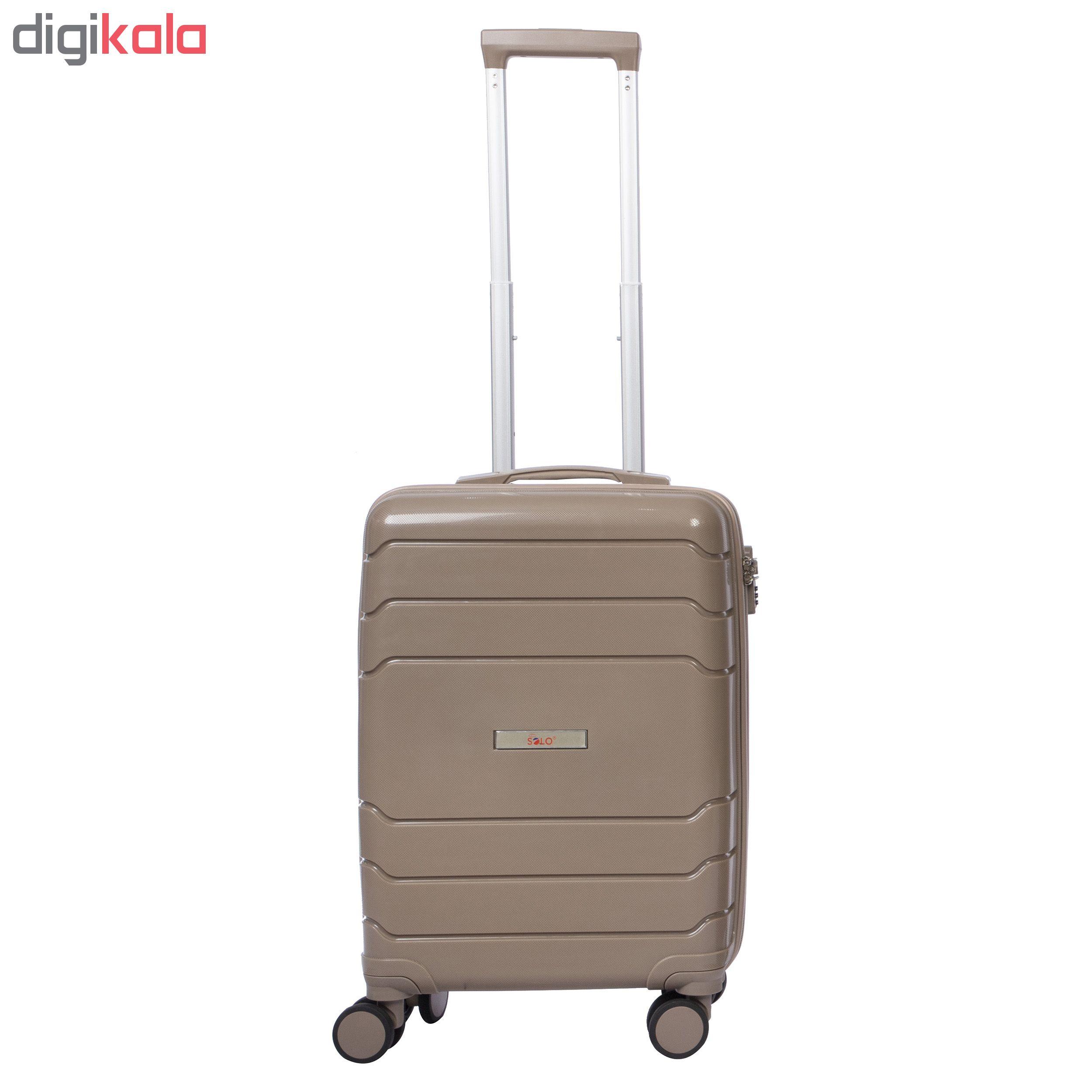 چمدان سولو مدل SL