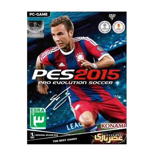 بازی PES 2015 مخصوص PC نشر عصر بازی