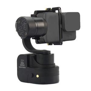 پایه لرزشگیر دوربین ورزشی مدل RIDER-M