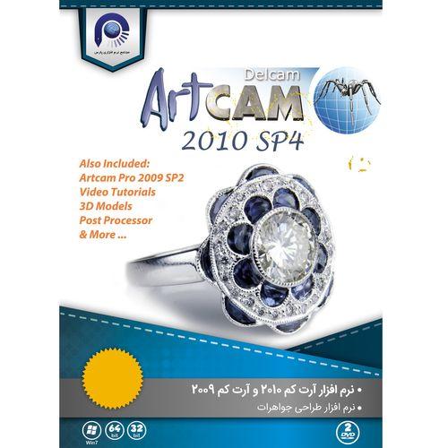 نرم افزار Artcam 2010  نشر مجتمع نرم افزاری پارس