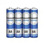 باتری قلمی پاناسونیک مدل Hyper بسته 4 عددی thumb