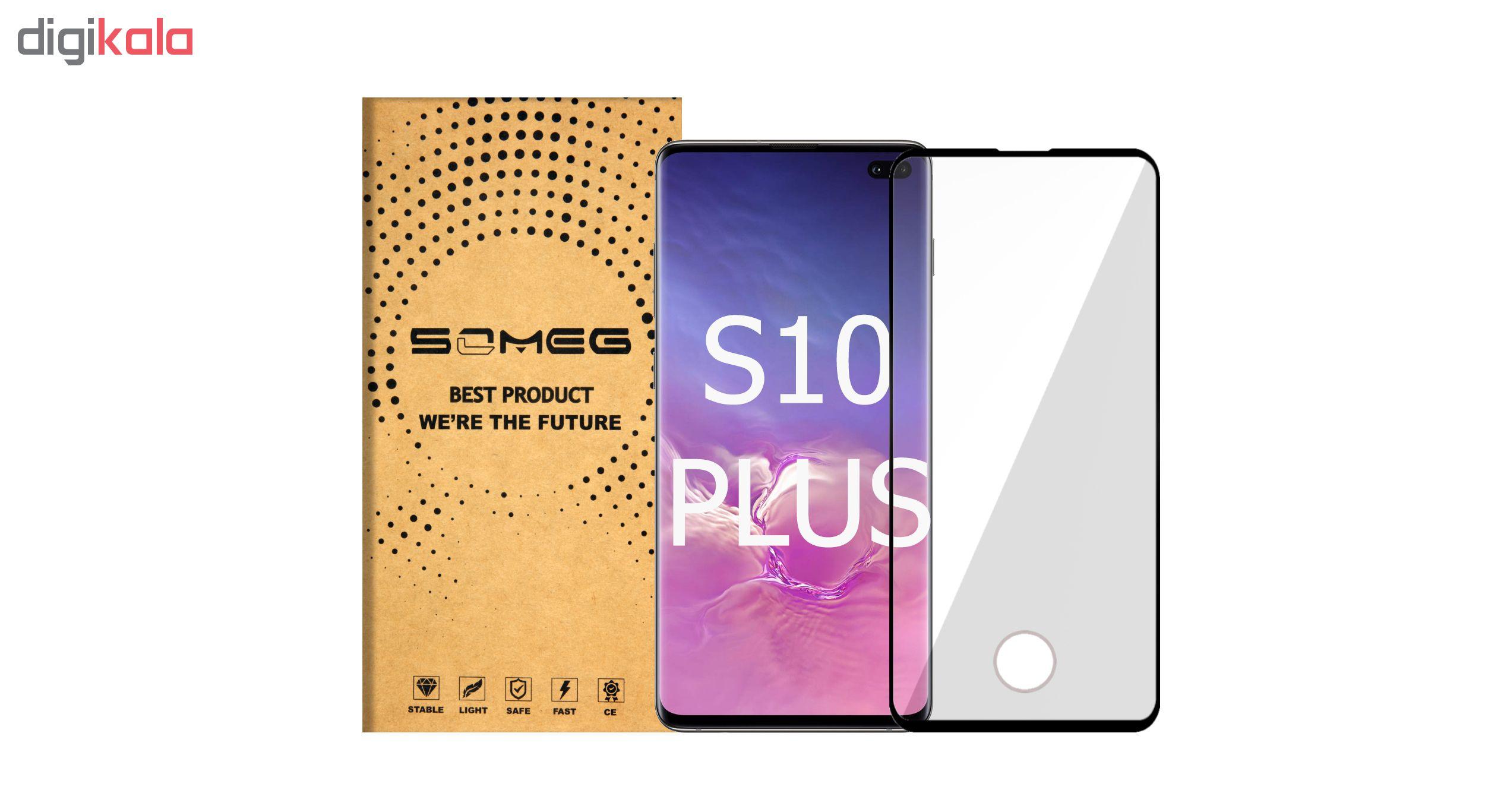 محافظ صفحه نمایش سومگ مدل Ruby-S مناسب برای گوشی موبایل سامسونگ Galaxy S10 Plus