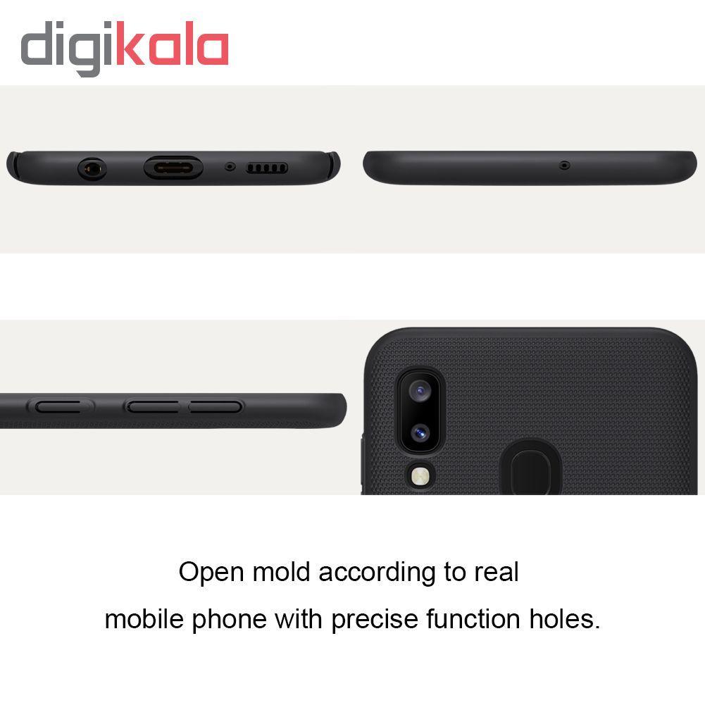کاور نیلکین مدل Super Frosted Shield مناسب برای گوشی موبایل سامسونگ Galaxy A30 main 1 5