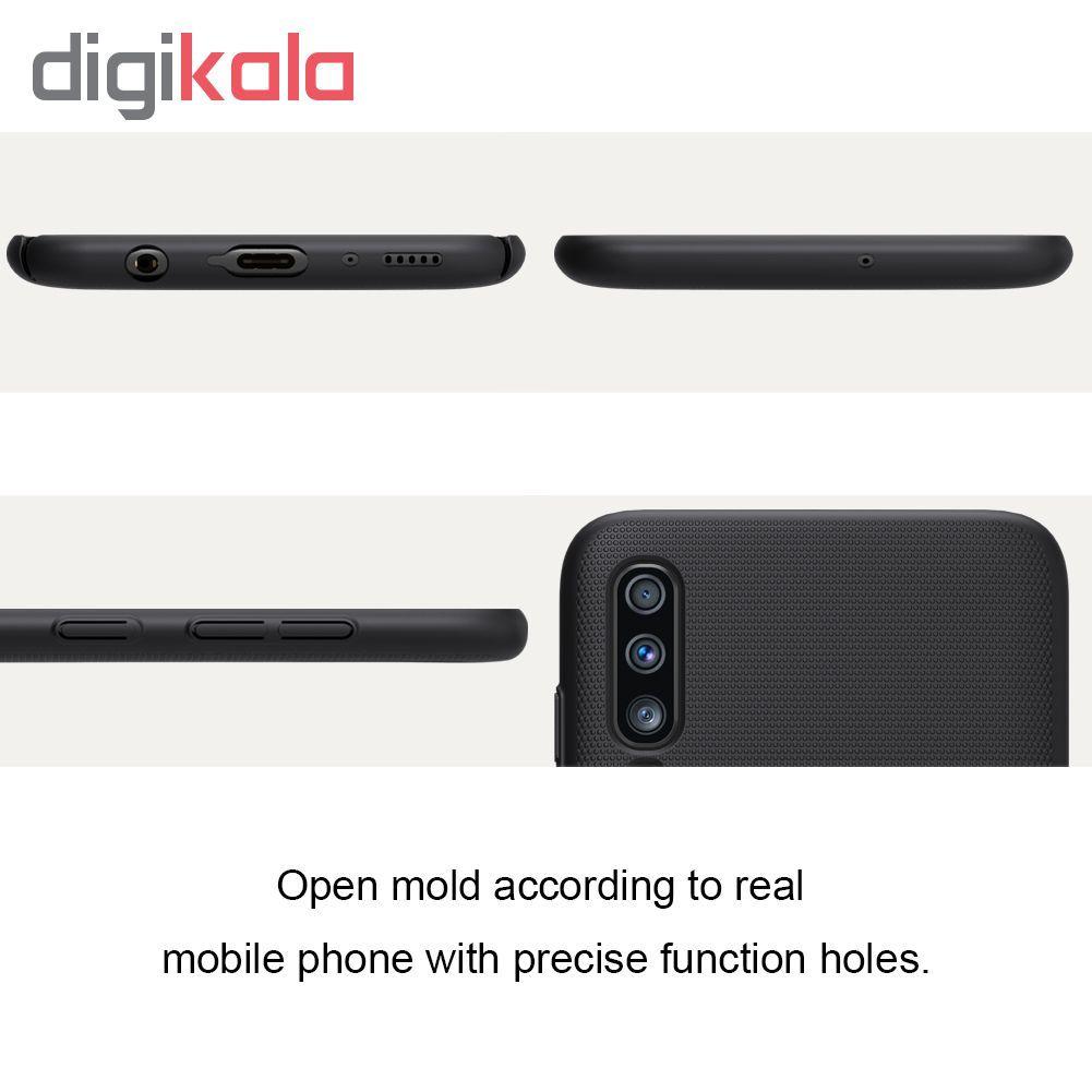 کاور نیلکین مدل Super Frosted Shield مناسب برای گوشی موبایل سامسونگ Galaxy A70 main 1 5