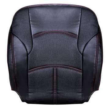 روکش صندلی خودرو کد 1455 مناسب برای پژو 206 و 207