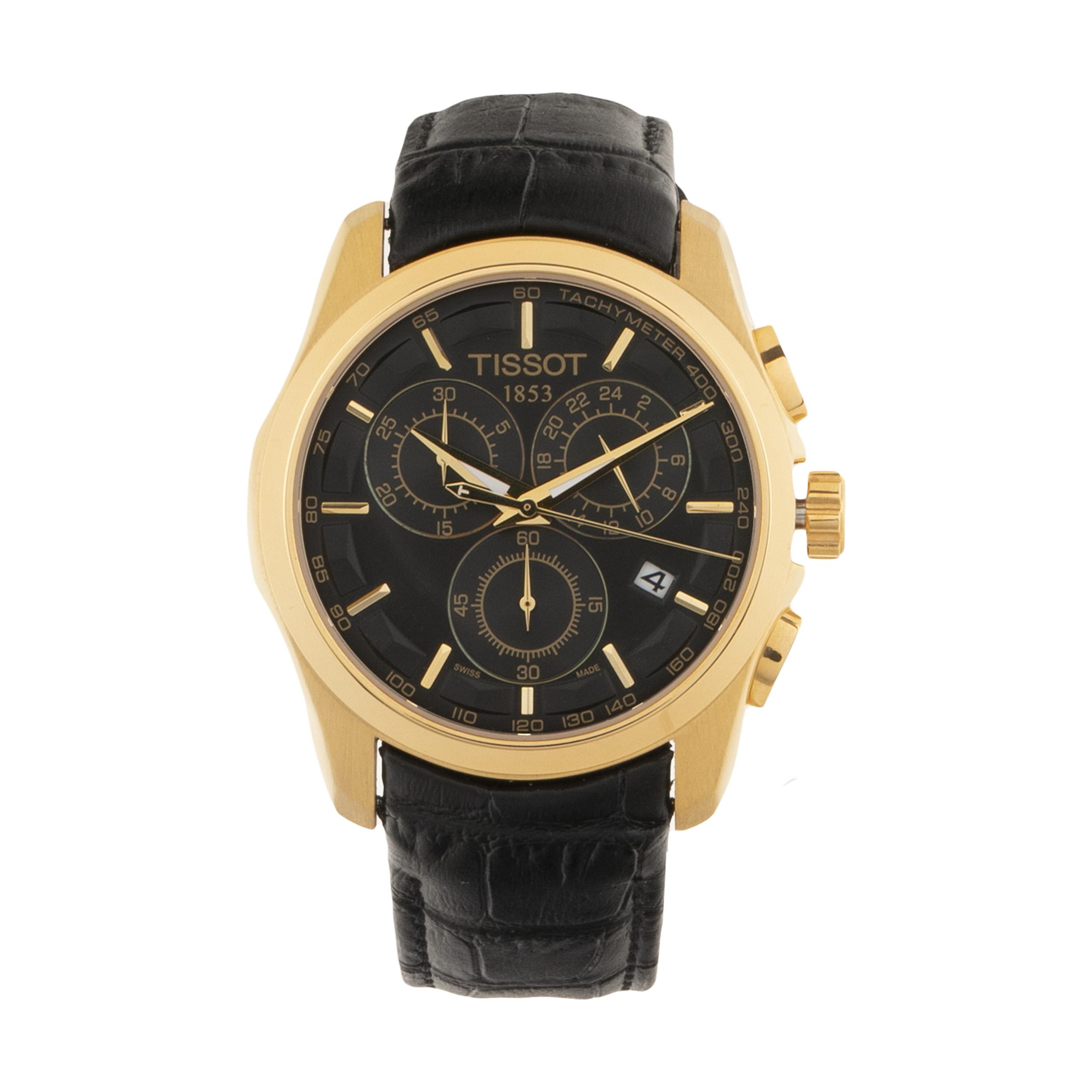 ساعت مچی عقربه ای مردانه مدل B-T008217A              خرید (⭐️⭐️⭐️)
