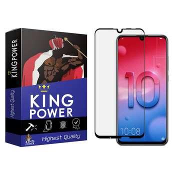 محافظ صفحه نمایش 5D کینگ پاور مدل KP مناسب برای گوشی موبایل آنر 10 Lite