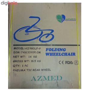 ویلچر آزمد مدل AZ980LF-P