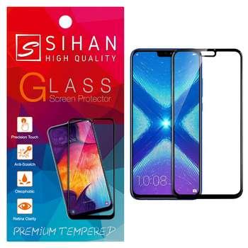 محافظ صفحه نمایش سیحان مدل FG مناسب برای گوشی موبایل آنر 8x
