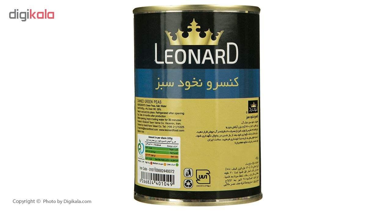 کنسرو نخود سبز لئونارد - 420 گرم main 1 3