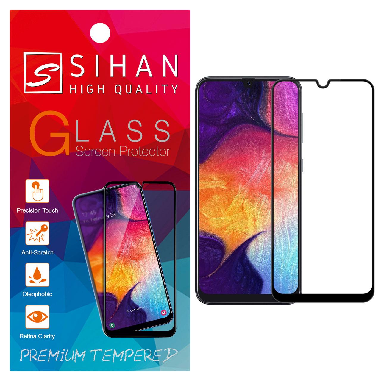 محافظ صفحه نمایش سیحان مدل FG مناسب برای گوشی موبایل سامسونگ Galaxy A50