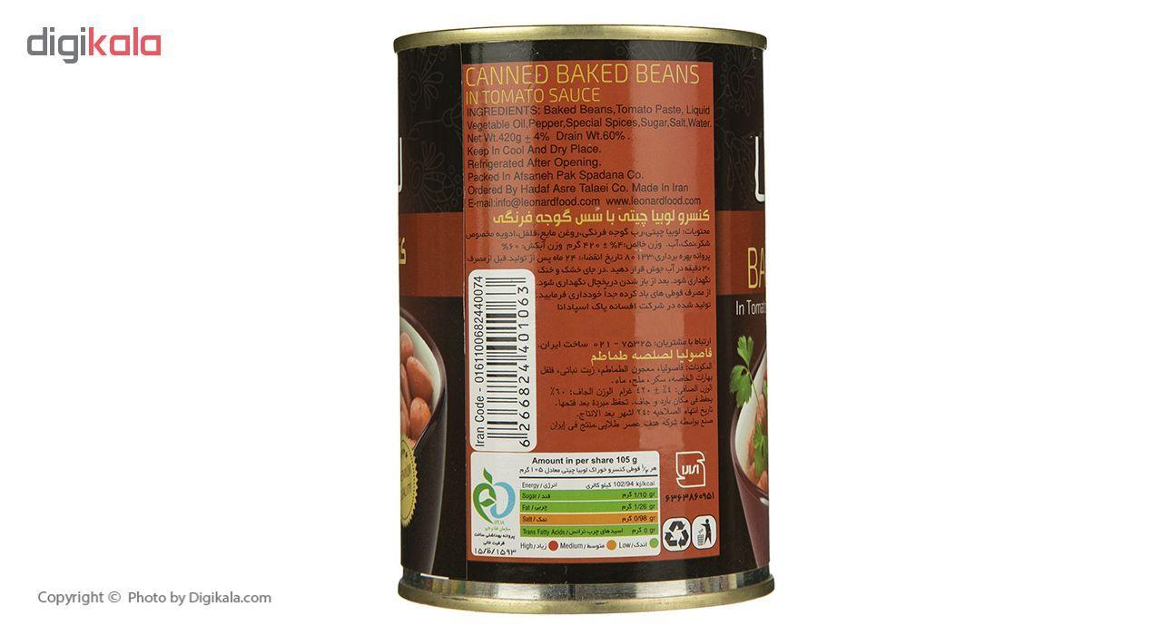 کنسرو لوبیا چیتی لئونارد - 420 گرم main 1 4