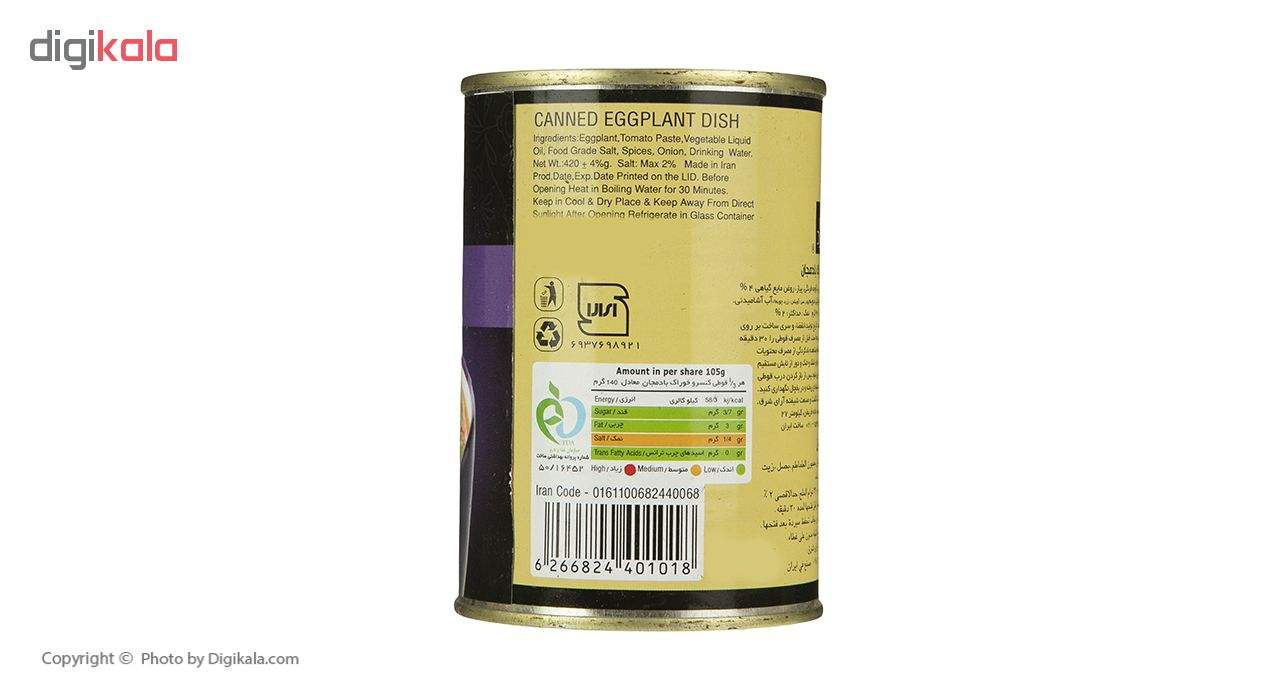 کنسرو خوراک بادمجان لئونارد - 420 گرم main 1 3