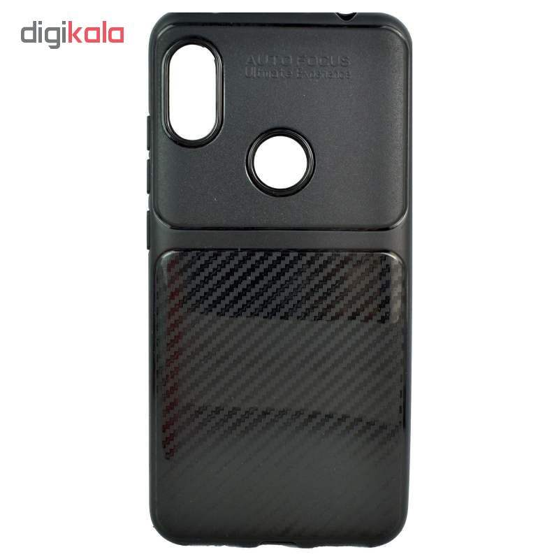 کاور مدل AFC20 مناسب برای گوشی موبایل شیائومی Redmi Note 7 / Note 7 Pro main 1 2