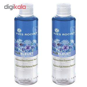 پاک کننده آرایش ایو روشه مدل Pure Blueberry حجم 200 میلی لیتر مجموعه 2 عددی