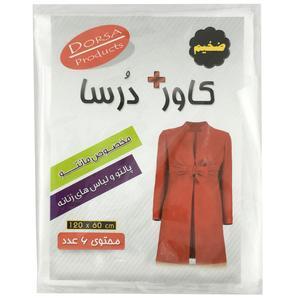 کاور لباس درسا کد A59 بسته 6 عددی