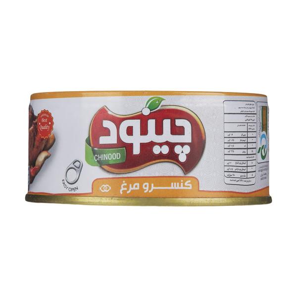 کنسرو مرغ چینود - 150 گرم