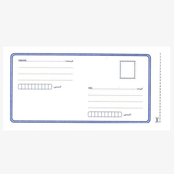 پاکت نامه مدل M10 بسته 10 عددی