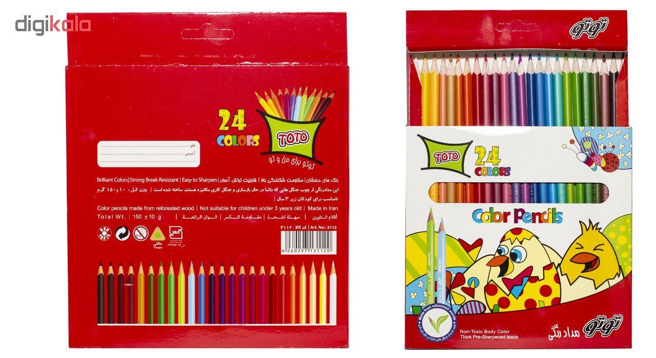 مداد رنگی 24 رنگ توتو کد 3112 main 1 1