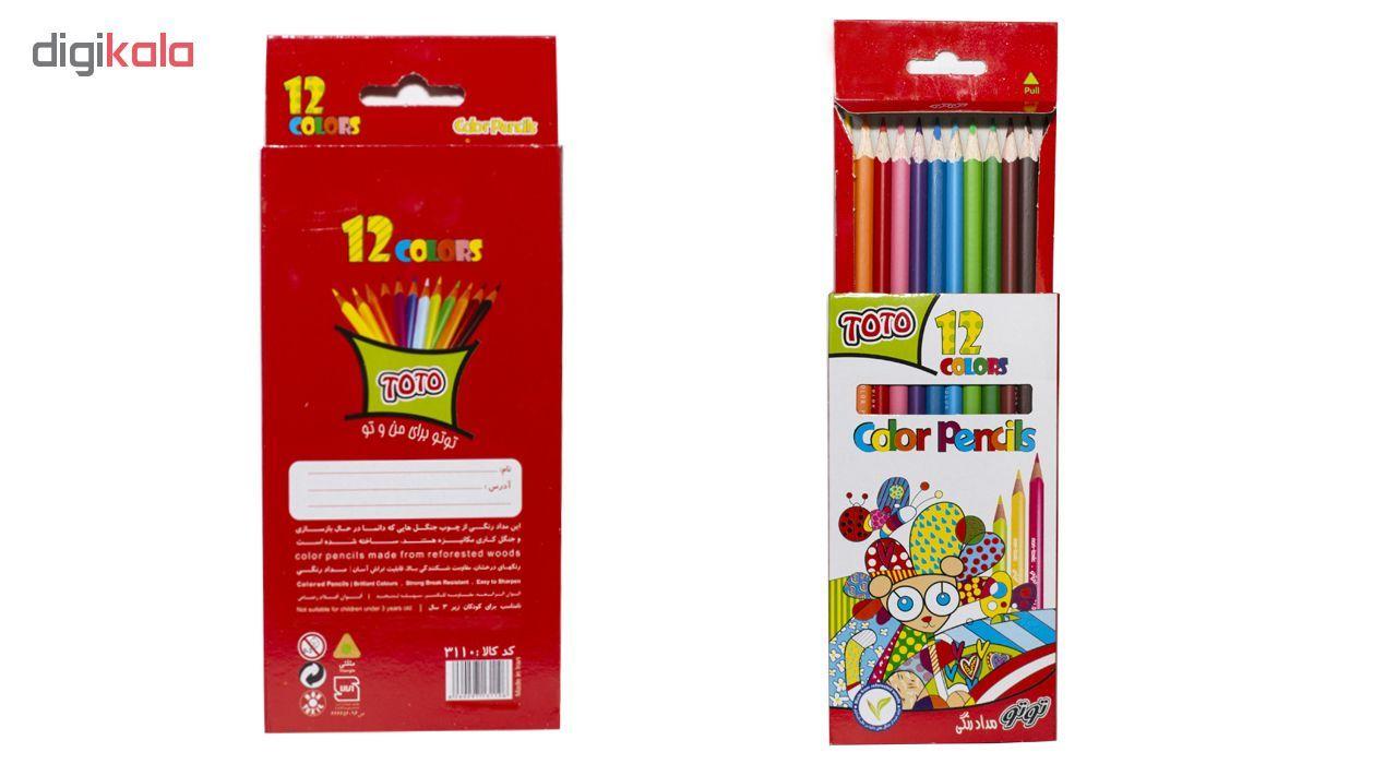 مداد رنگی 12 رنگ توتو کد 3110 main 1 1