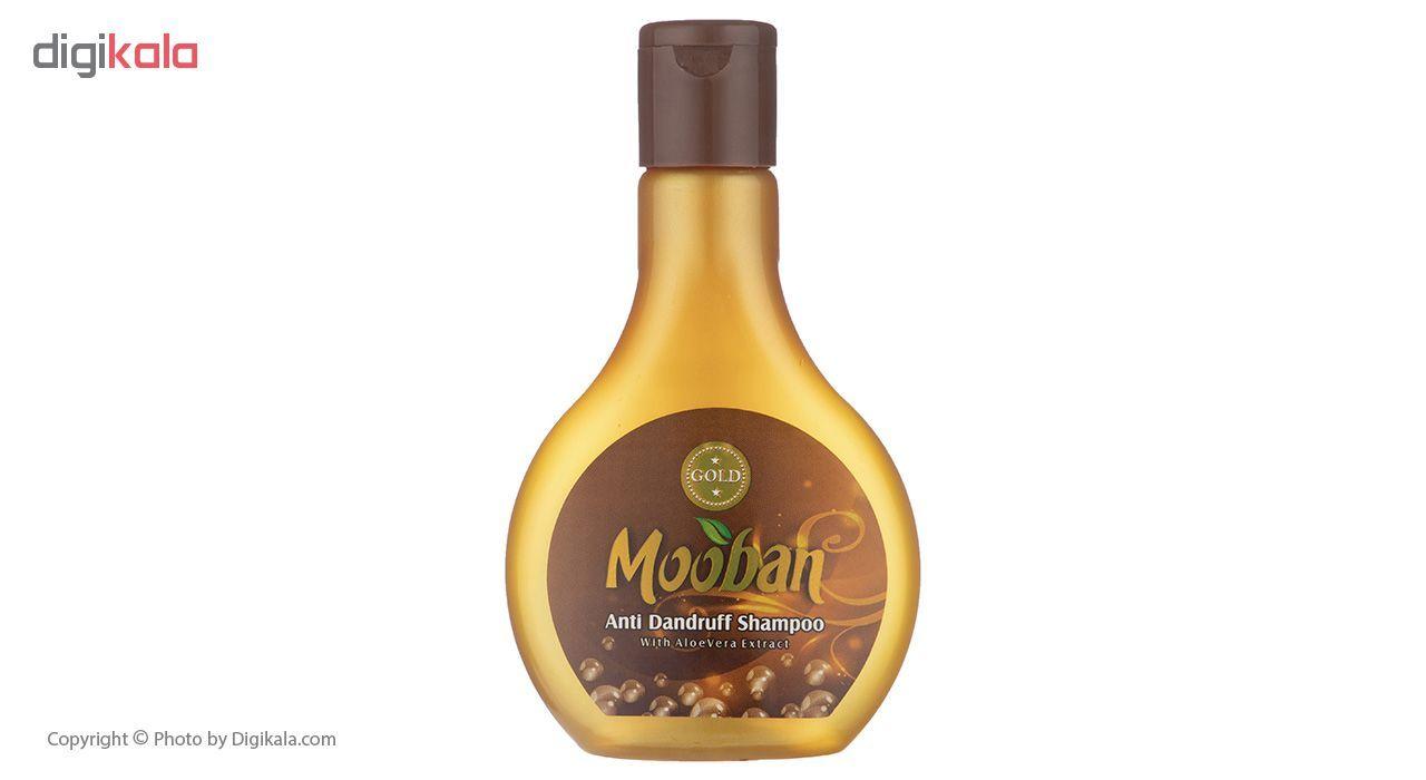 شامپو ضد شوره موبان مدل Gold حجم 120 میلی گرم  Mooban Gold Anti Dandruff Shampoo 120ml
