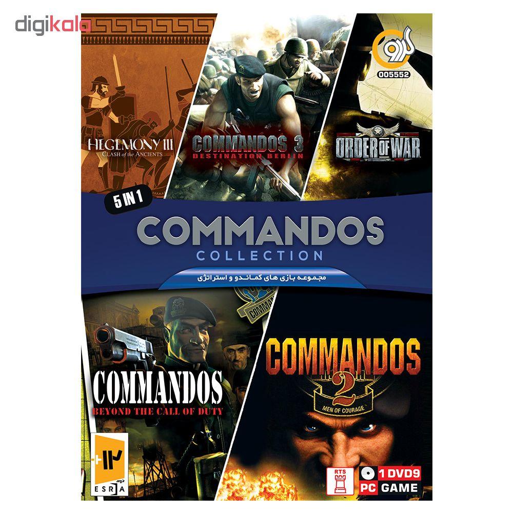 خرید اینترنتی مجموعه بازی Commandos Collection مخصوص PC نشر گردو اورجینال