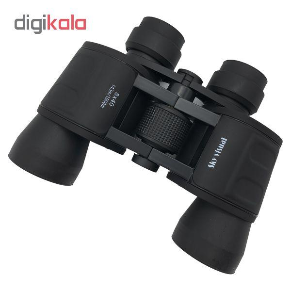 دوربین دو چشمی مدل 40×8 SKY VISUAL