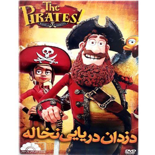 انیمیشن دزدان دریایی نخاله اثر ارنست مکدورسون نشر هنرنمای پارسیان
