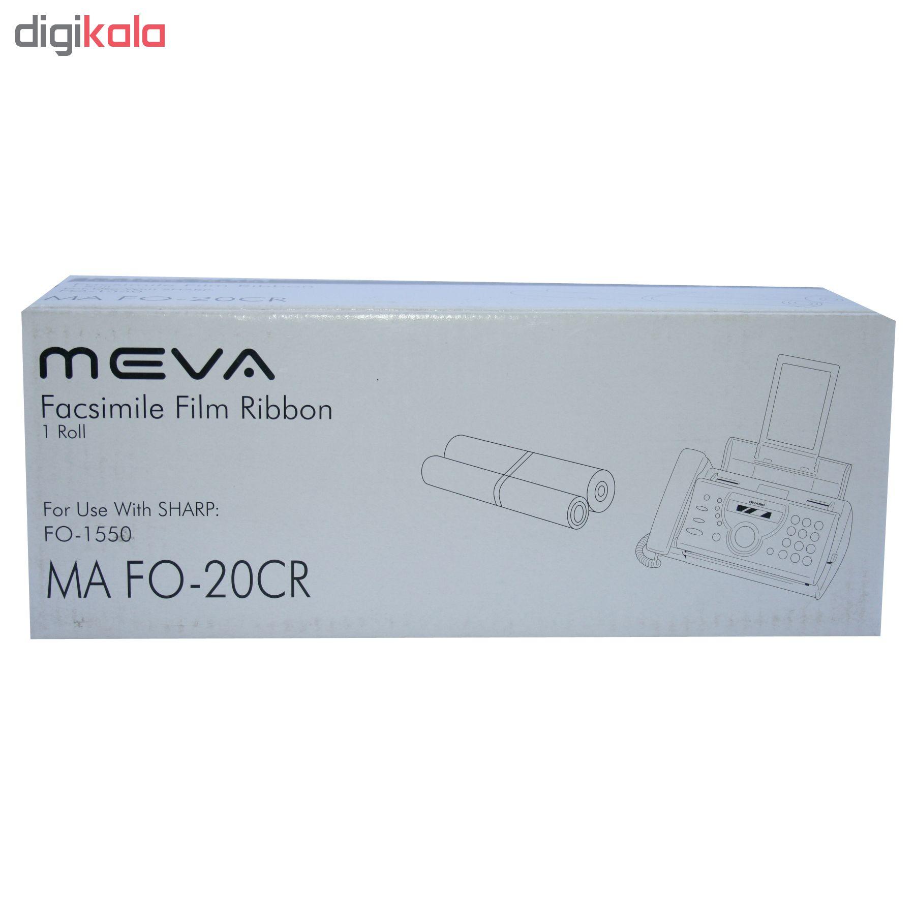 قیمت                      رول فکس میوا مدل FO-20CR