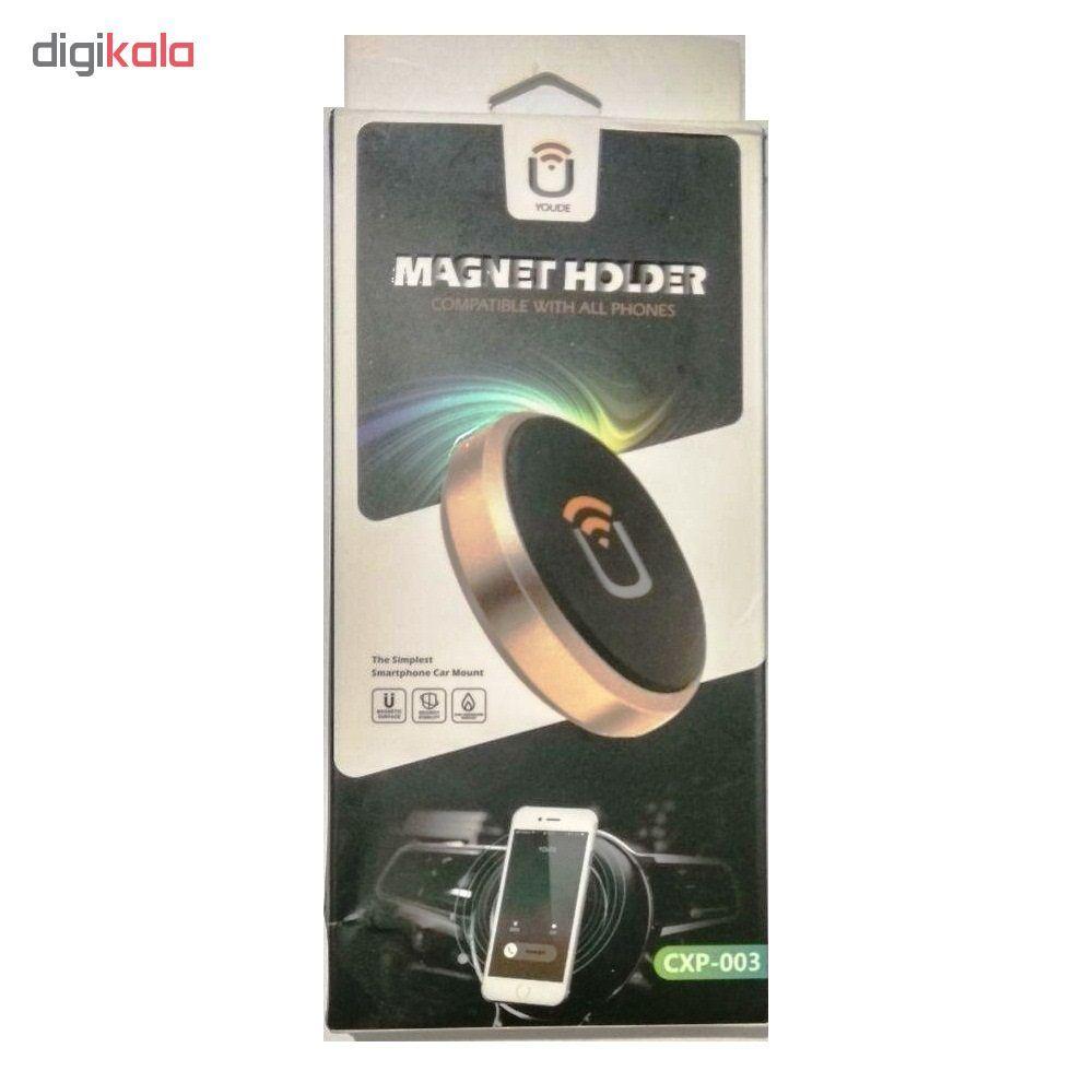 پایه نگهدارنده گوشی موبایل مدل CXP-003 main 1 2