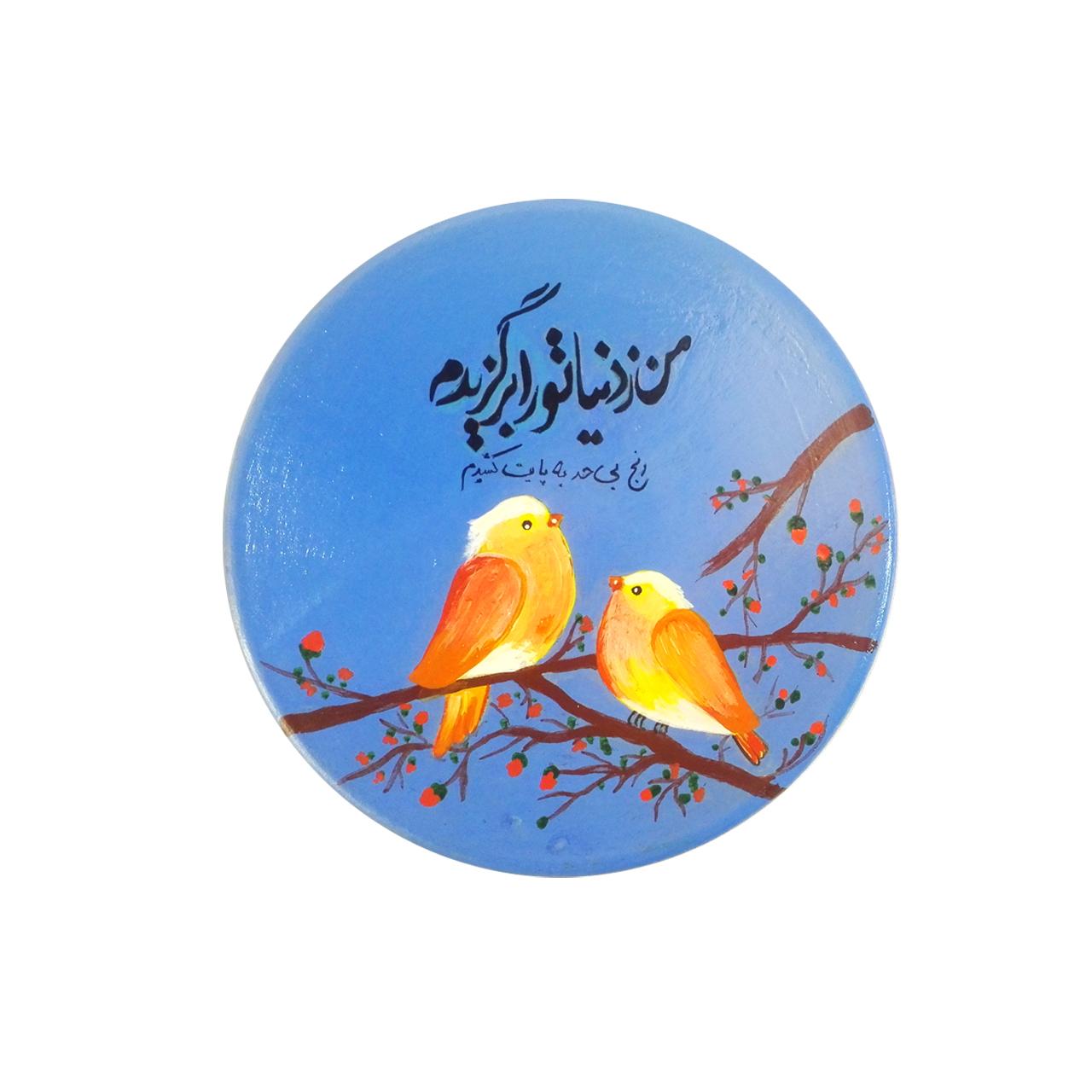 بشقاب سفالی طرح شعر و نقاشی کد 14076