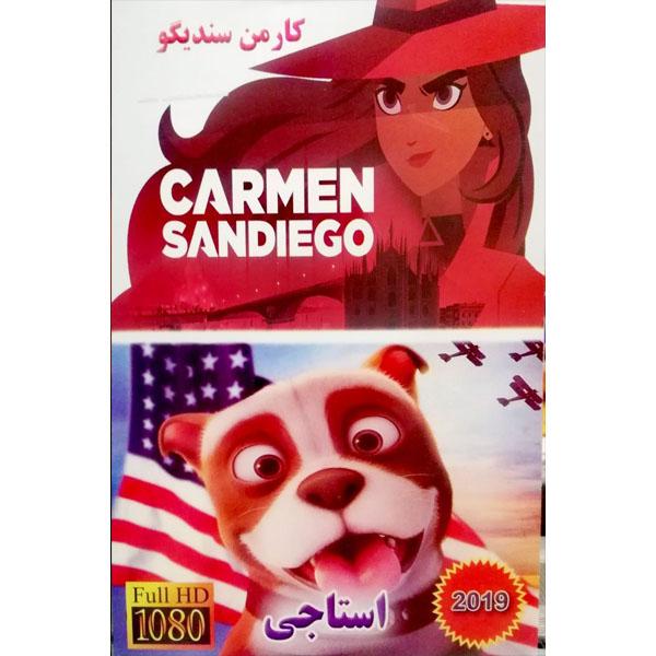 مجموعه انیمیشن کارمن سندیگو و استاجی اثر تنینل دانته