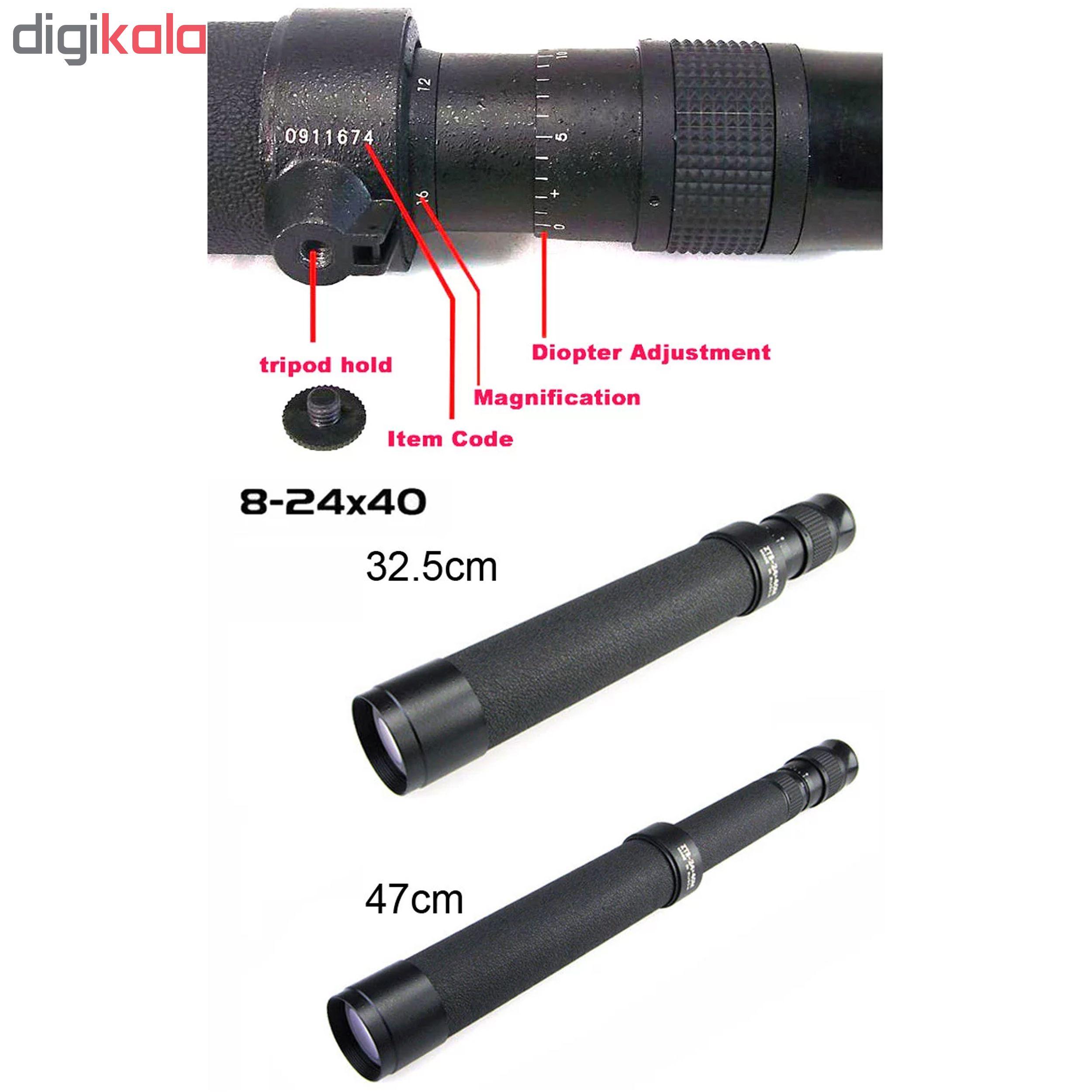 دوربین تک چشمی مدل 40×24-8 ZT