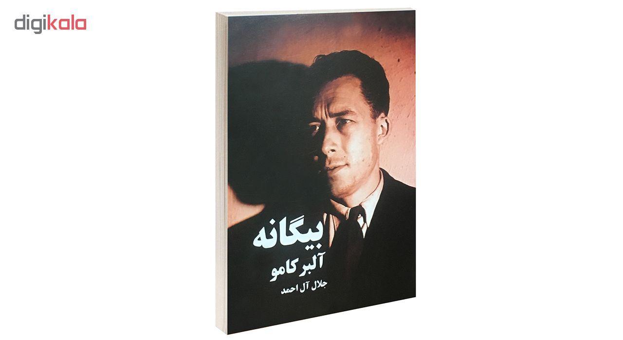 کتاب بیگانه اثر آلبر کامو نشر پرثوا main 1 1