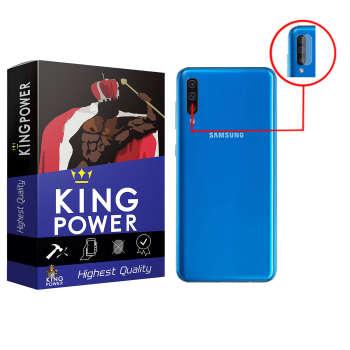 محافظ لنز دوربین کینگ پاور مدل KP مناسب برای گوشی موبایل سامسونگ Galaxy A50