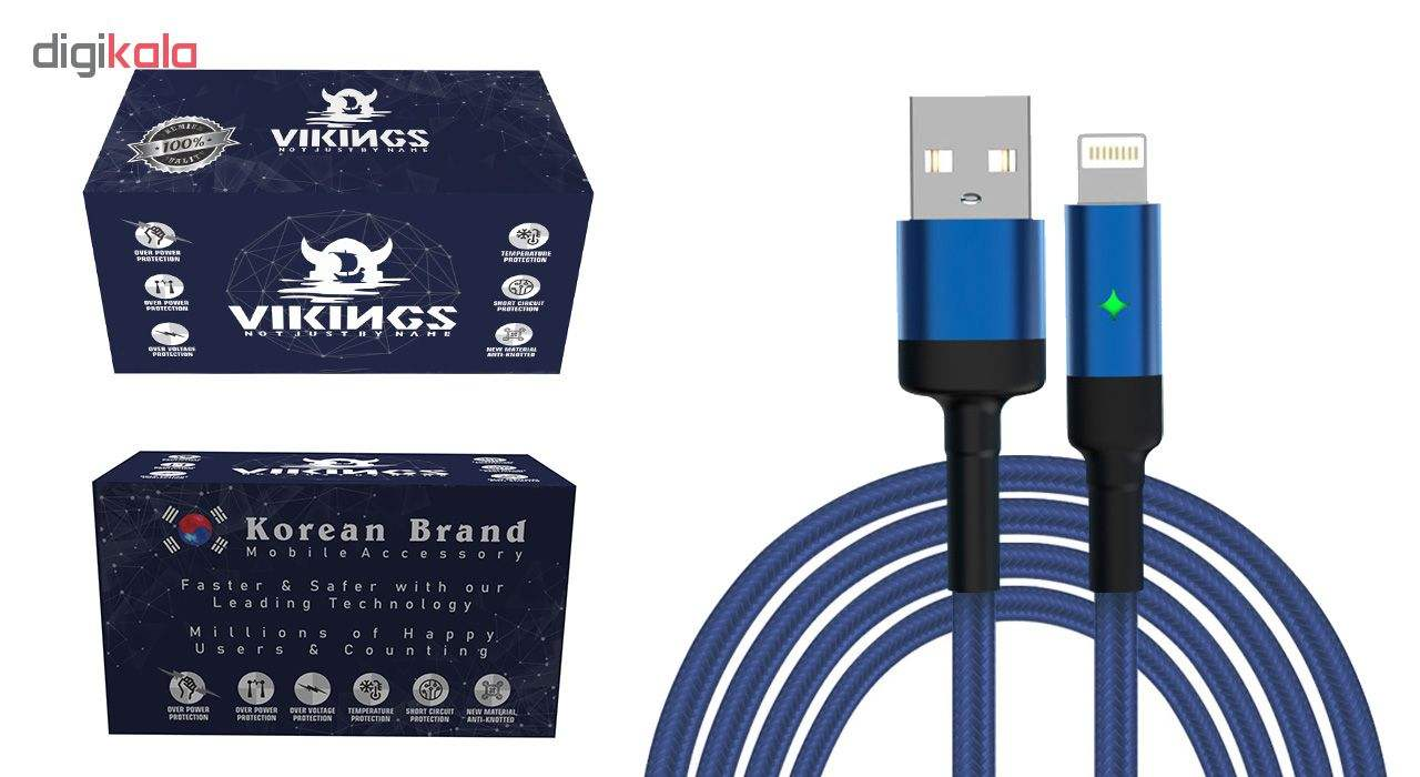 کابل تبدیل USB به لایتنینگ وایکینگز مدل AD-150 طول 1 متر