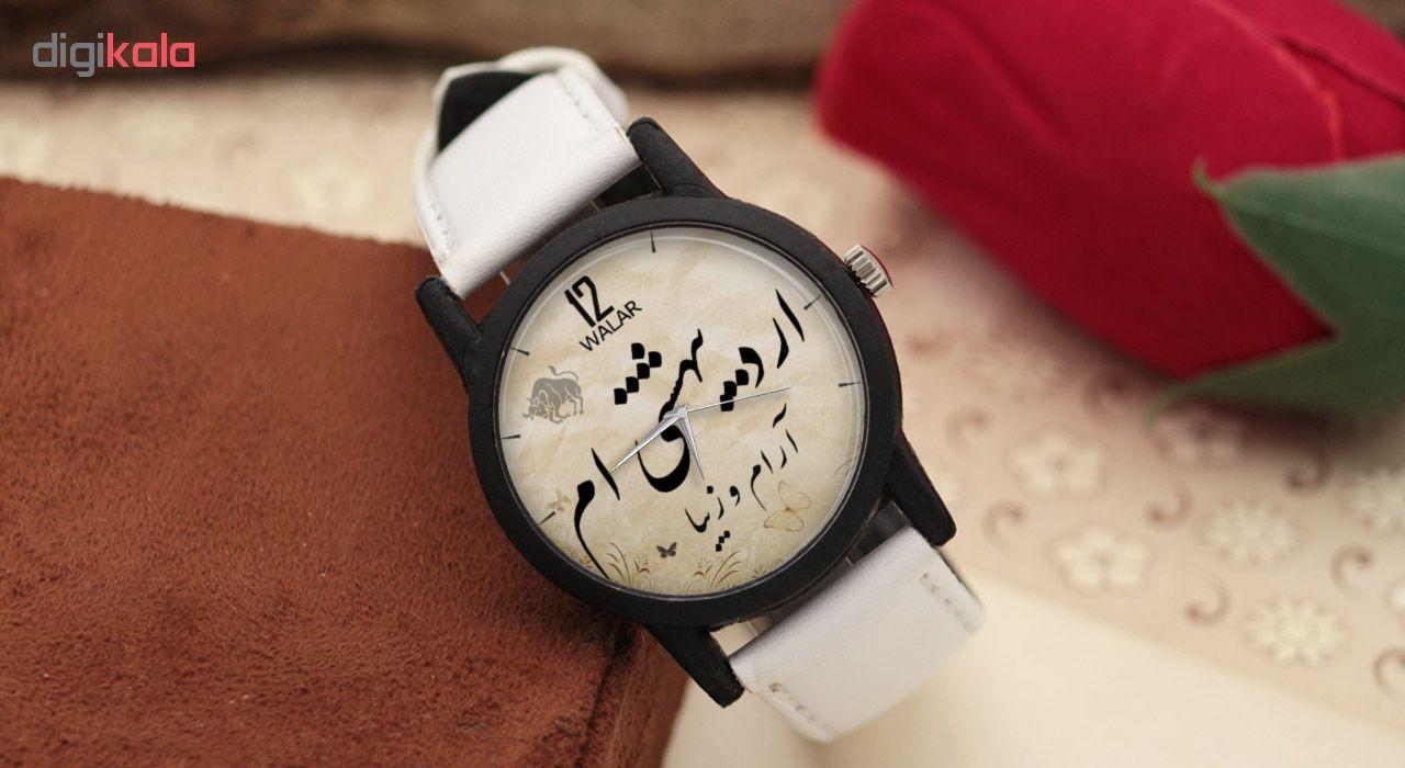 ساعت مچی عقربه ای والار طرح اردیبهشتی ام مدل LF1422
