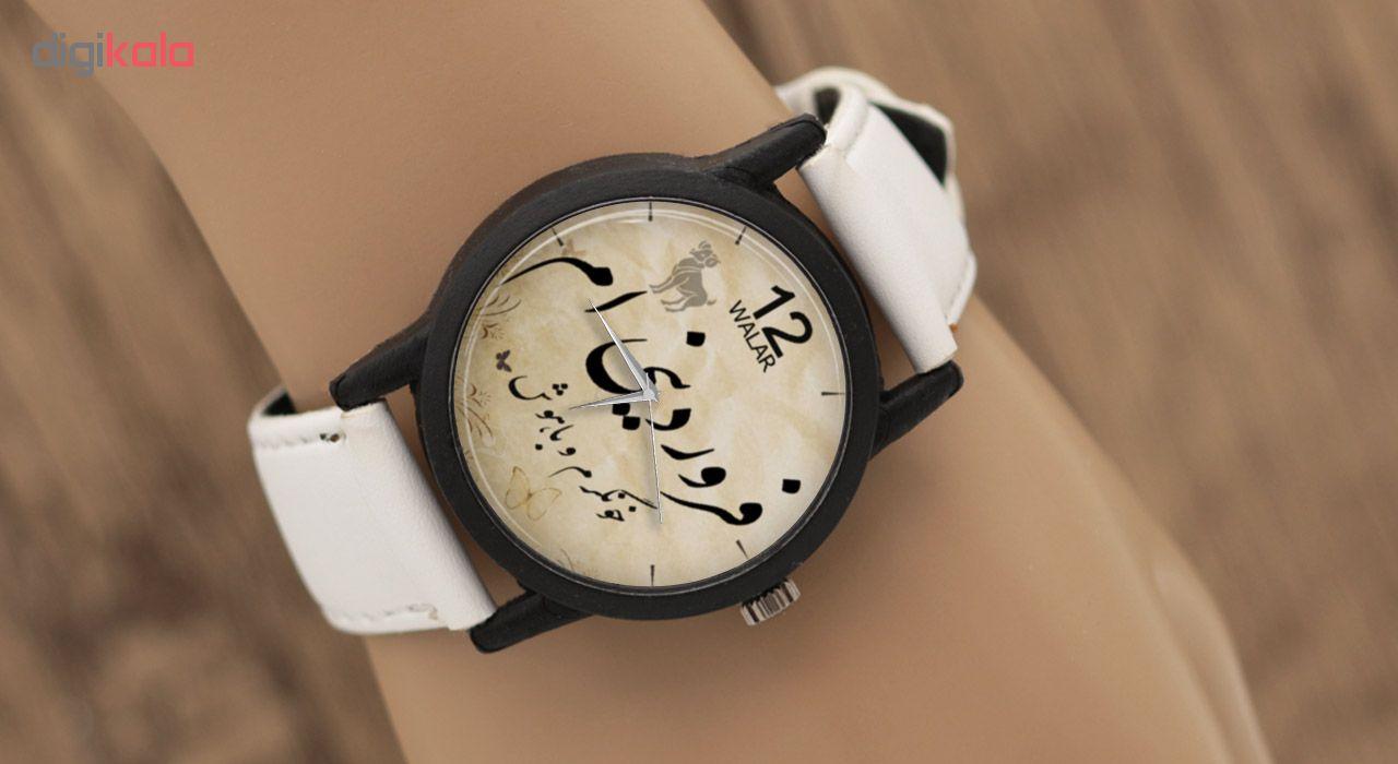 ساعت مچی عقربه ای والار طرح فروردینی ام مدل LF1424