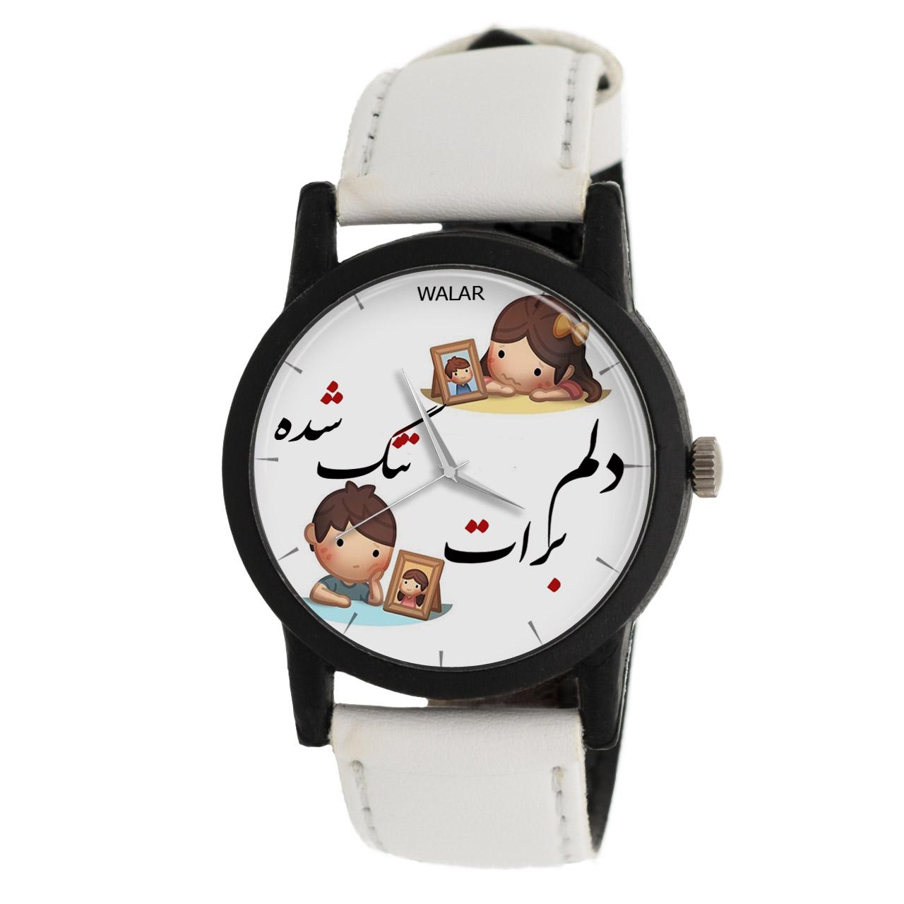 ساعت مچی عقربه ای زنانه والار مدل LF1430
