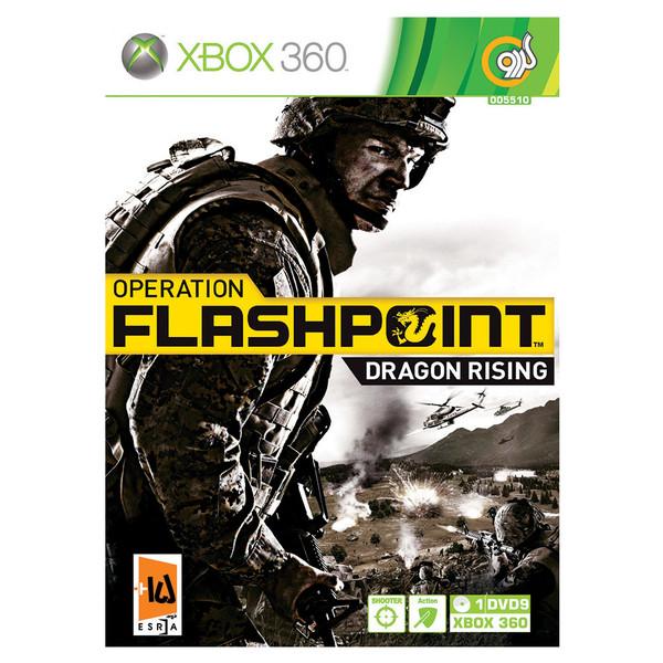 بازی Operation Flashpoint Dragon Rising مخصوص Xbox 360 نشر گردو