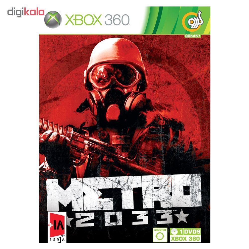 خرید اینترنتی بازی Metro 2033 مخصوص Xbox 360 نشر گردو اورجینال