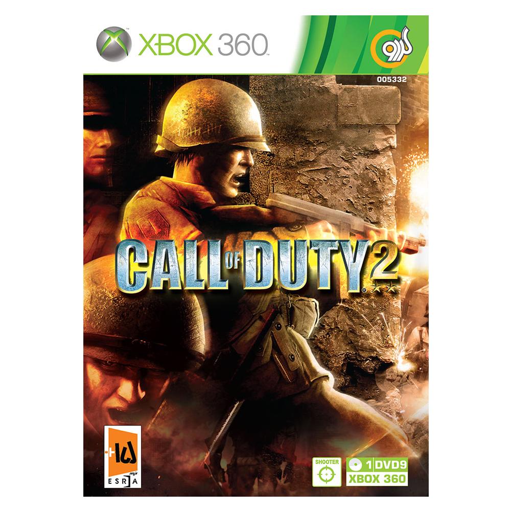 خرید اینترنتی بازی Call of Duty 2 مخصوص Xbox 360 نشر گردو اورجینال