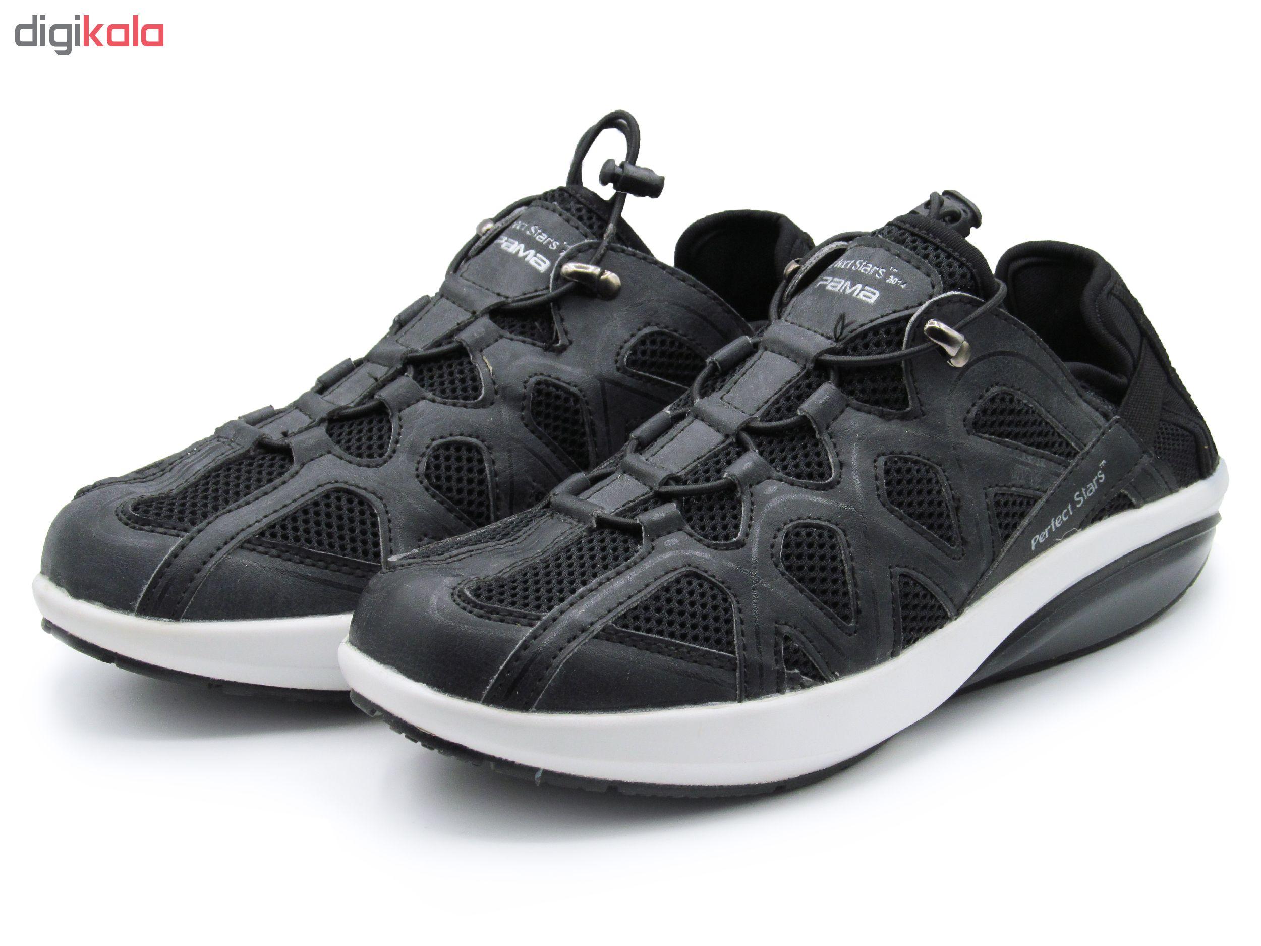 کفش مخصوص پیاده روی دخترانه مدل 206
