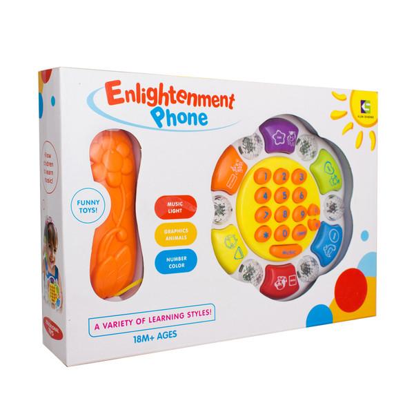 بازی آموزشی طرح تلفن کد shb41