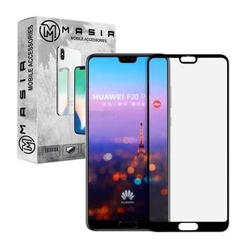 محافظ صفحه نمایش مسیر مدل MGF-1 مناسب برای گوشی موبایل هوآوی P20 Pro