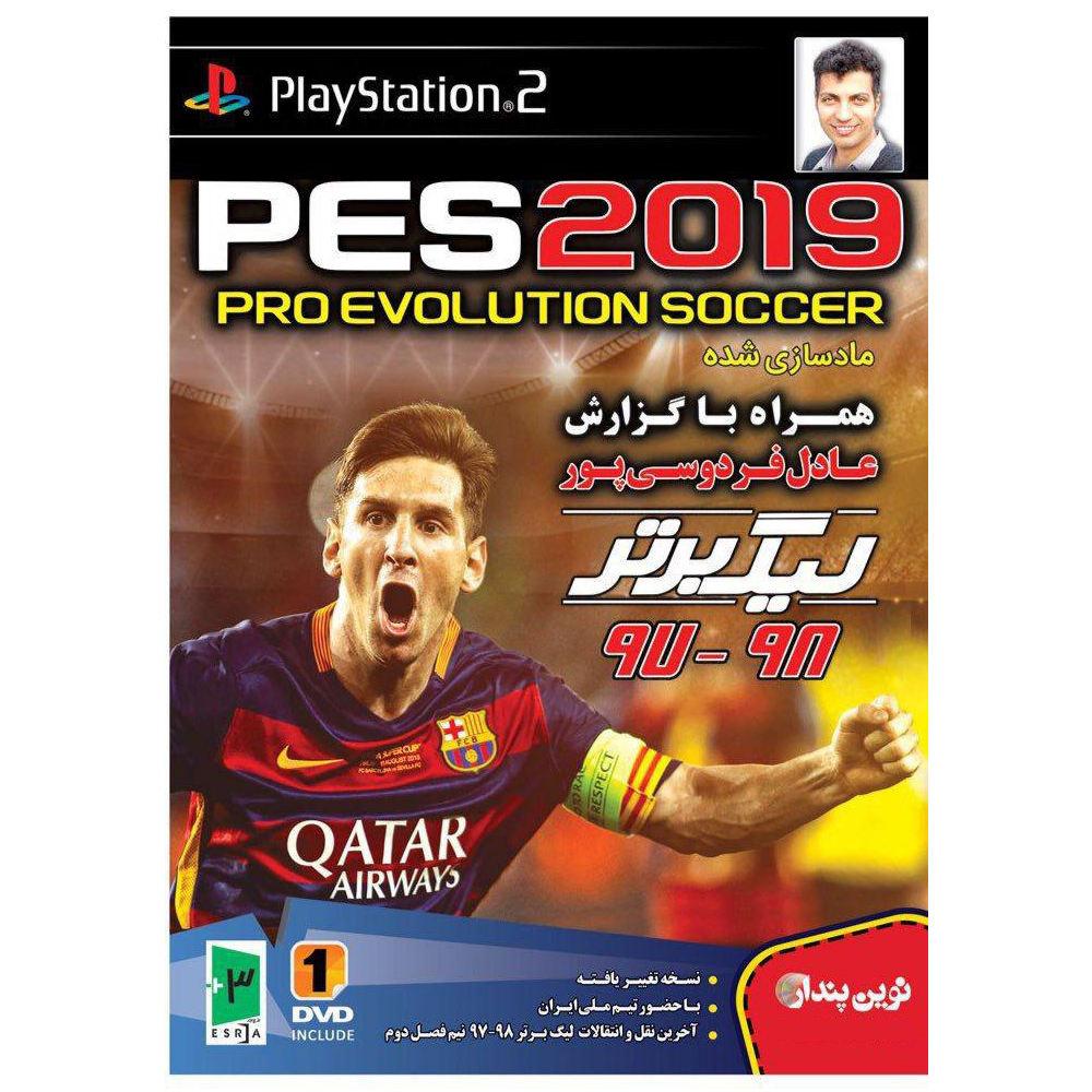 بازی PES 2019 همراه با گزارش عادل فردوسی پور مخصوص PS2 نشر نوین پندار