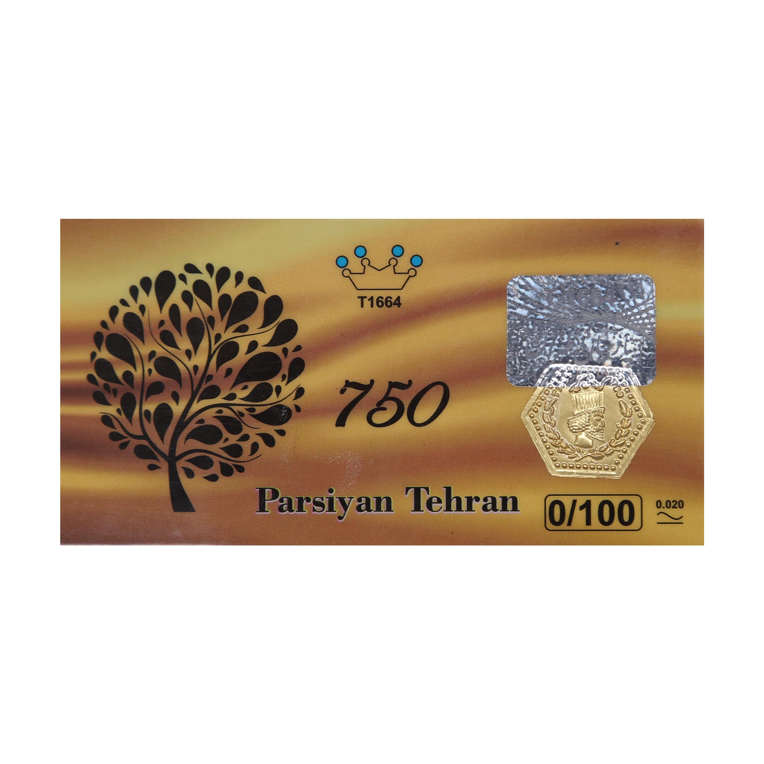 قیمت پلاک طلا 18 عیار پارسیان گوی گالری کد P100