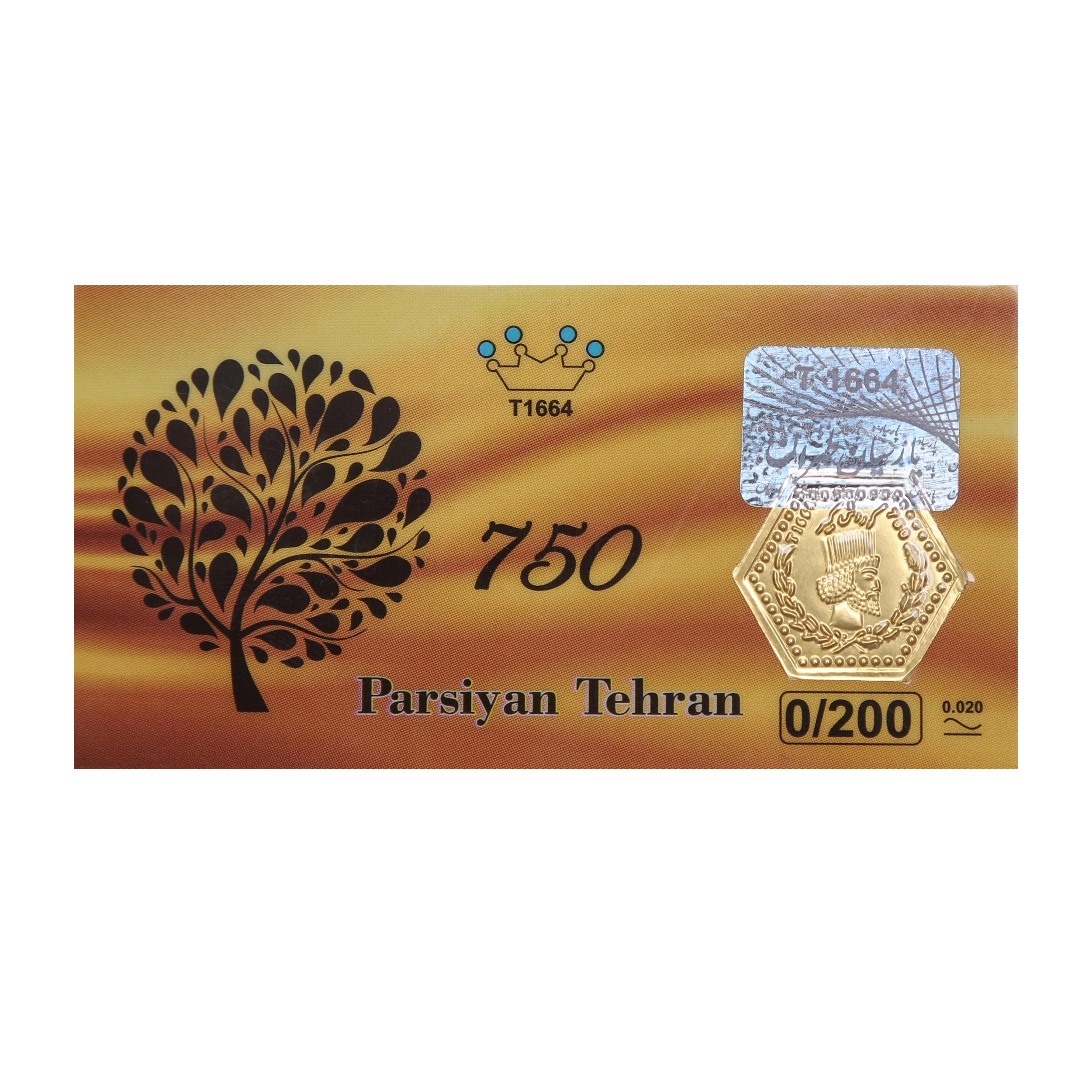 قیمت پلاک طلا 18 عیار پارسیان گوی گالری کد P200