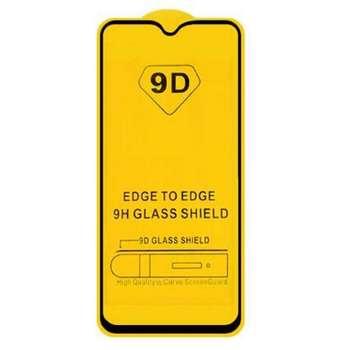 محافظ صفحه نمایش مدل Di9 مناسب برای گوشی موبایل سامسونگ Galaxy A10
